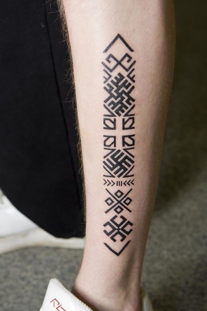 latvian ethnic tattoo s. Black Bedroom Furniture Sets. Home Design Ideas
