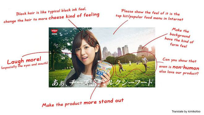 ridiculous-client-requests-photoshop-edits-nissin-cup-noodle (3)
