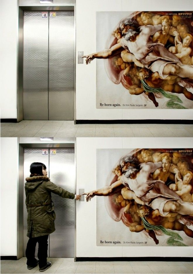 15 Creative Elevator Ads That Can Lift Your Mood