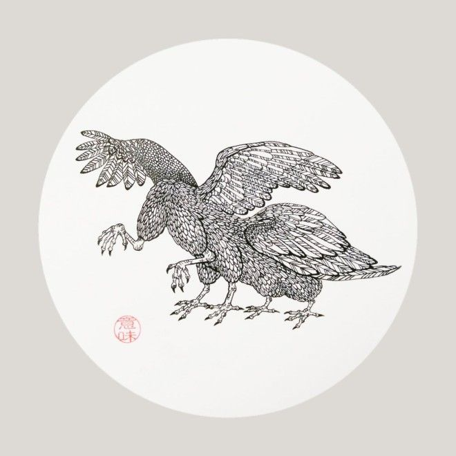 A Dijiang, from Chinese mythology, is a bird with multiple wings and feet, but no head.