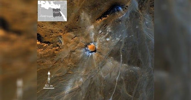 Kamil Crater (Egypt)