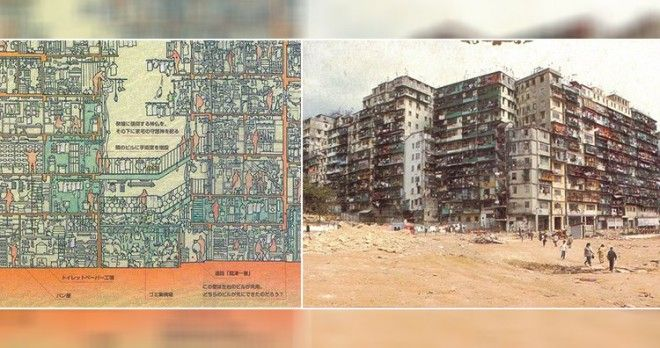 Kowloon Walled City Drawing, Kowloon Walled City