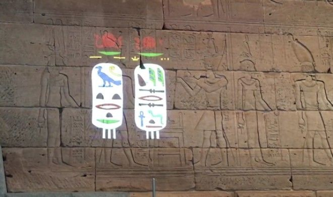 Beauty of the original hieroglyphs