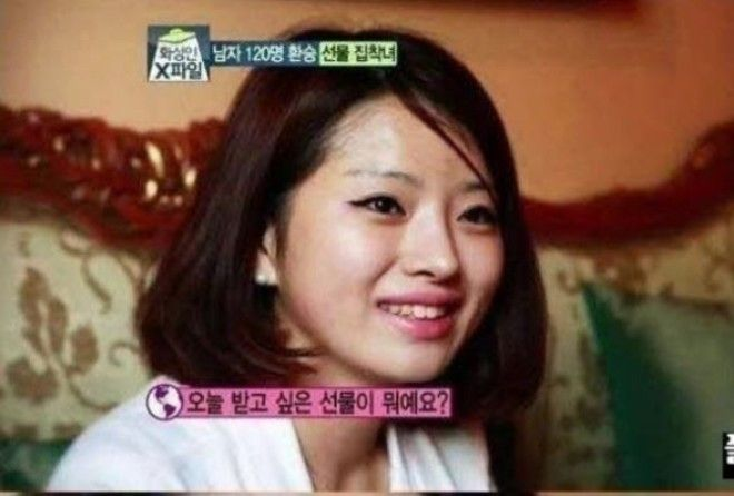Popular South Korean TV show Mars People XFile recently featured a young woman who claimed to have dated nearly 200 men in the last two years, purely for materialistic purposes.